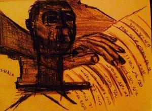 מירב סופיר סיאלו, ידיי כבולות בנפש פזורה...ואיני משוררת, אולי אמנית...