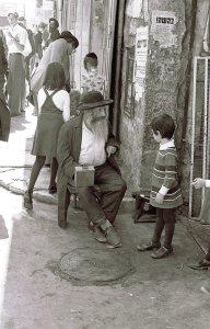אשר גיבל, העיר שנות ה-70