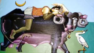 Karuna Pui , פרש על השור, הודו