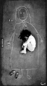 ילדה עירקית בקינה על מות אמה